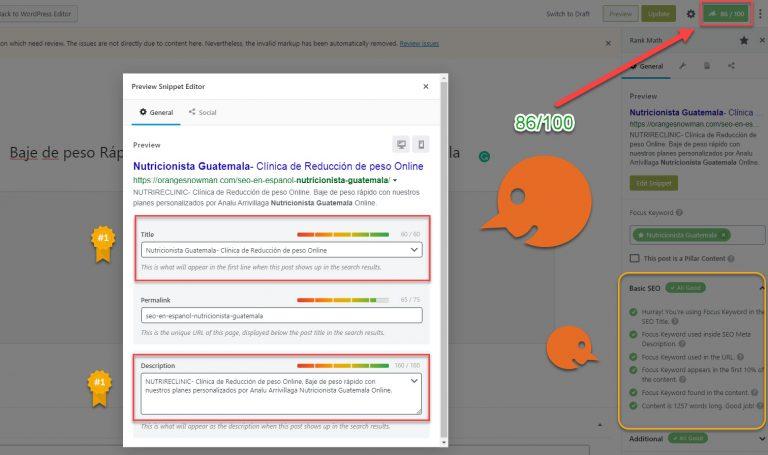 optimizacion de paginas web
